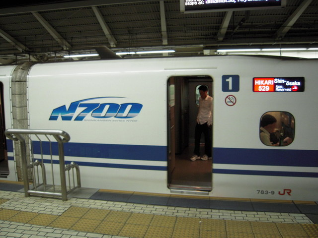 N700系ひかり