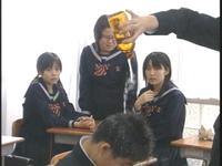 Seitoshokun2