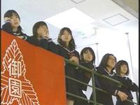 Seitoshokun6